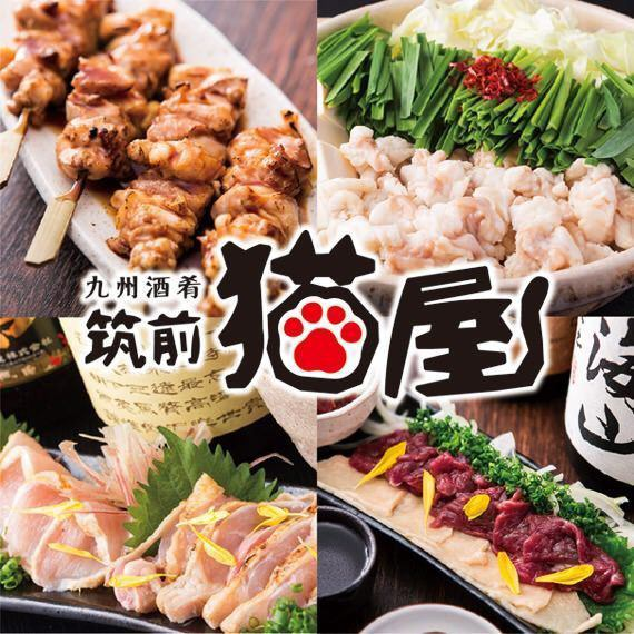 Feel free to send fresh produce directly to Kyushu's fresh and upscale cuisine at banquets such as year-end party and girls' party!
