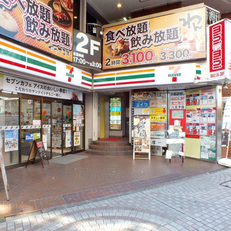 "1 minute on foot from Hachioji Station ★ Go out North Exit and turn left.Please proceed to ""URoad"".It is the 6th floor of First Kitchen's building."
