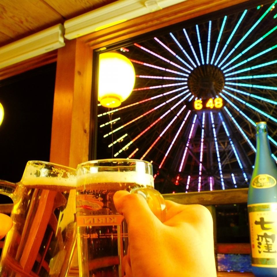 Overlooking the view of Minato Mirai ☆ Yokohama Syuhou + Karaoke & All-you-can-drink course 8640 yen ~ Prepared ♪