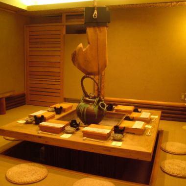 喜和味の雰囲気を満喫するなら、いろり個室をぜひ。ご予約はお早めに。