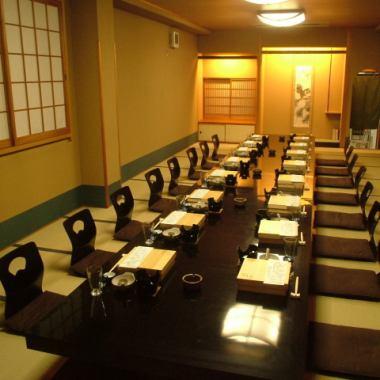 全室完全個室。宴会最大30名様までOK。掘りごたつなので足元もゆったり。