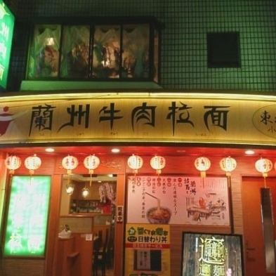 New shop newly opened in October! New clean appearance is easy for women to enter! The third floor is also equipped with karaoke and also recommended for welcome farewell party!