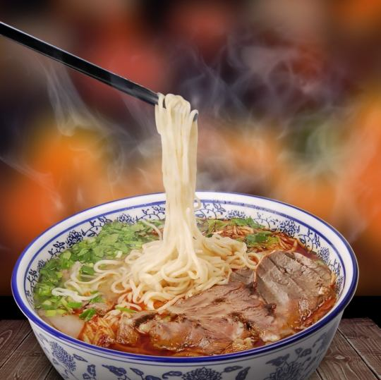 【Only here in Chinatown!】 Lanzhou beef noodle