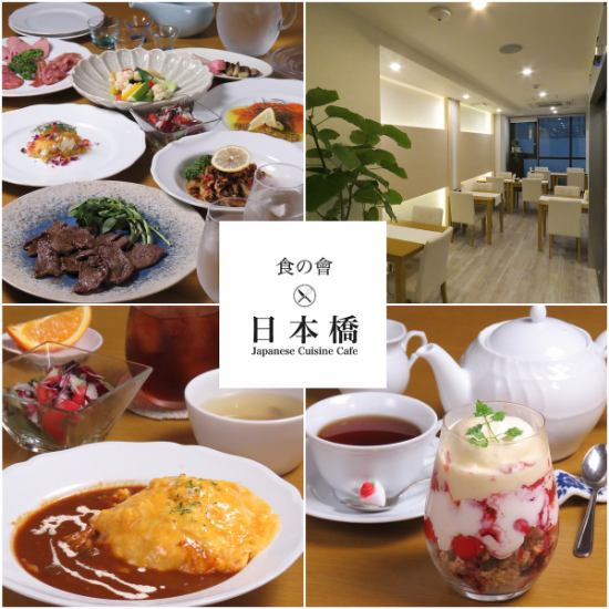日本酒と野菜料理にこだわりある本格カフェ