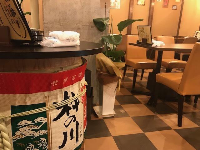 ★ 3 minutes on foot from JR Nagasaki Station ★