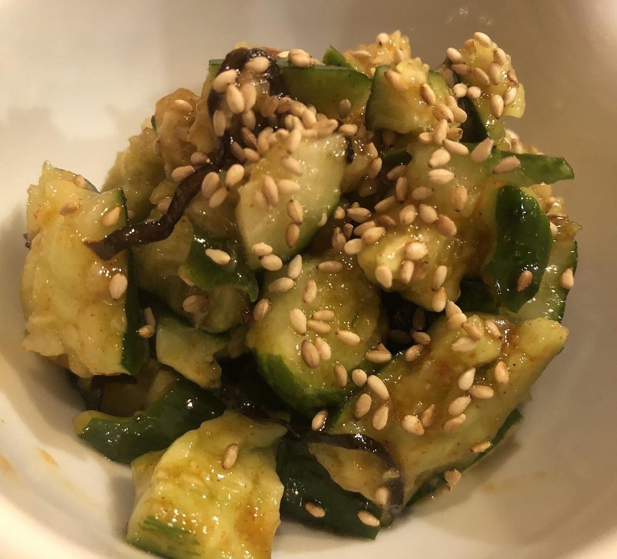Piercing spicy cucumber