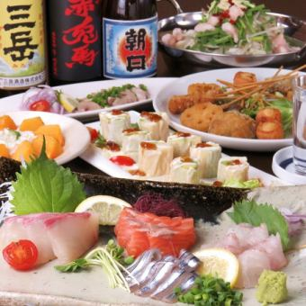 【New Year's party ◎】 Extravaganza [sashimi & Tanpan] with attached drinks 2H banquet course (7 items in total) 4500 yen (including tax)