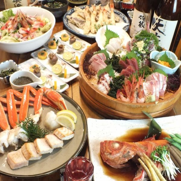 "The most popular course recommended for welcome reception ★ All 9 items of Stingy Prime & Kaname Tai & Tempura ""Fisherman Banquet Course 5000 yen"""
