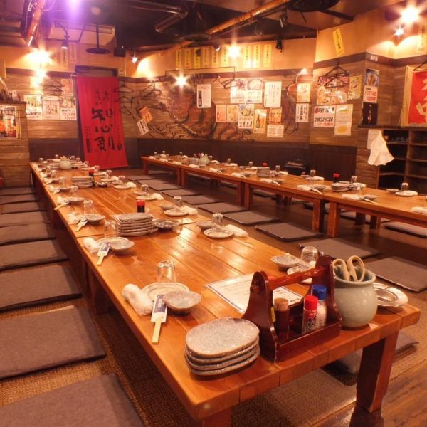 It also becomes the atmosphere making convincing large parlor (up to 40 people)! Farewell Mukaekai & accepting reservations in !! ♪ boss of entertainment, and the like.