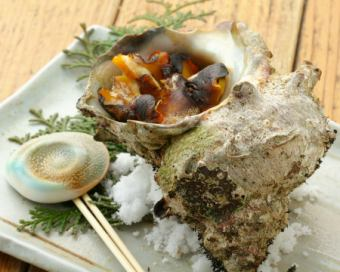 Turban shell pot grilled