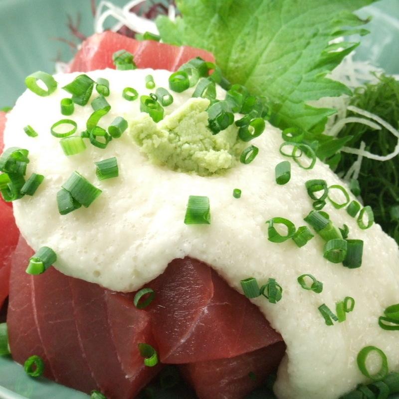 Mountain tuna