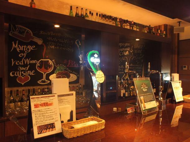 爵士LIVE是一个非常受欢迎的复兴★热闹,享受生活时间表不规则的,因为,除了随意♪酒,请联系店内,一起啤酒和白兰地,到各种各样的如威士忌是丰富!菜是,直到工作人员酒的指导!