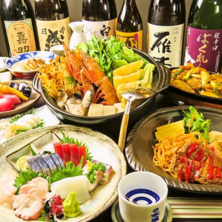 3 hours All you can drink as many ♪ All 9 items 4000 yen ~ ♪ A large number of banquet seats ★ 2 people up to 30 people OK