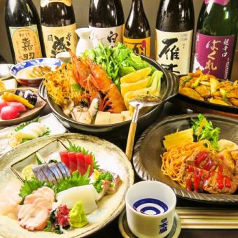 【2h all-you-can-drink all-you-can-eat】 9-piece making 7-point serving course ◆ normal 4500 yen ⇒ 4000 yen with coupon use ◆
