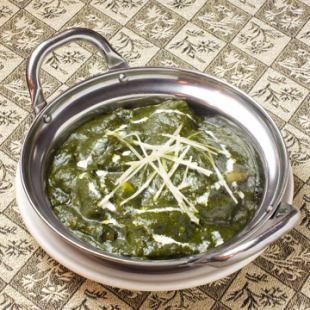 サグ野菜カレー Sag Vegetable Curry