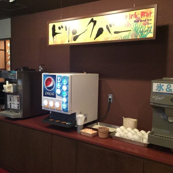 ドリンクバーあります◎ソフトクリームも付いており、お子様にも大人気♪吉田駅周辺での飲み会は偶にお任せ★貸切、個室、宴会、家族でのお食事など、様々なシーンでお待ちしております★