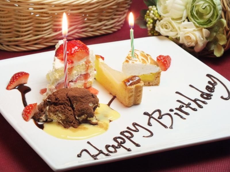 【記念日や誕生日など特別な日を彩るデザートプレートをご用意♪】 当店では、大切な日を演出するデザートプレートをご用意致します。大切な人へのメッセージを添えた一皿はテーブルを華やかに彩ります。是非お気軽にお問い合わせください。ご希望の方は事前にご利用の旨をお伝えください。