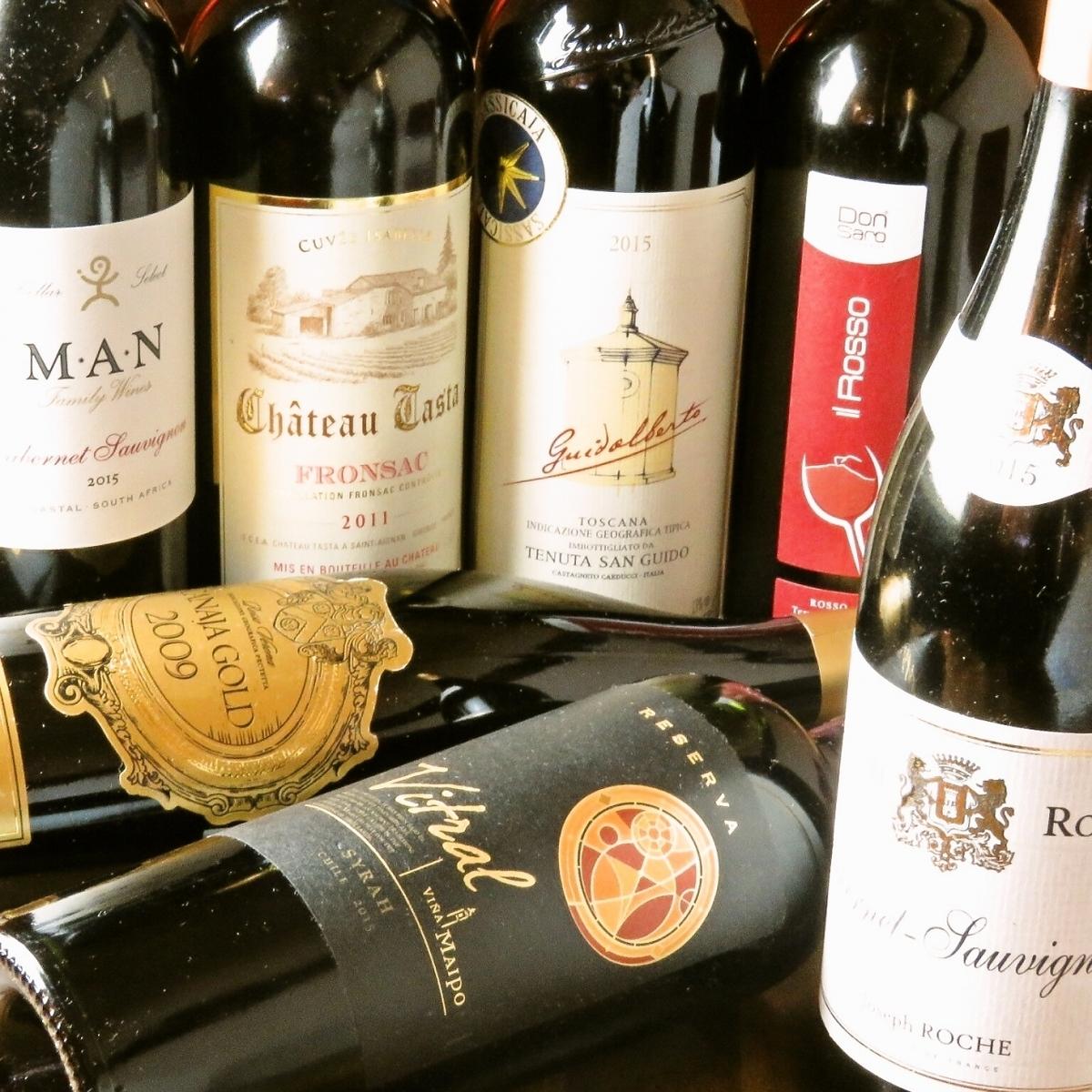【ボトルワイン】料理・季節に合わせたワインも勢揃い。