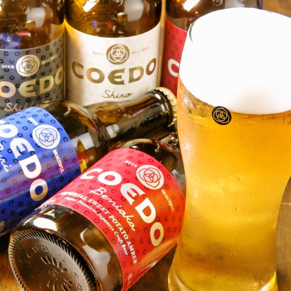 """只有这里是明石!啤酒世界杯银奖""""COEDO Ruri""""的生啤酒"""