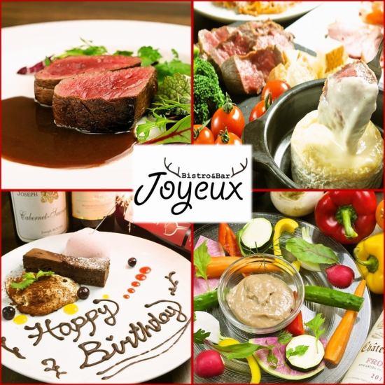 在着名的东京商店学习的法国和意大利厨师的巴厘岛美食