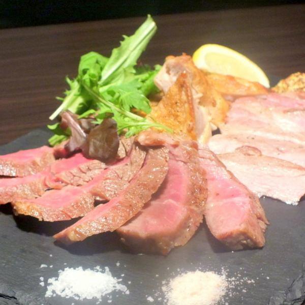 【新名物!】『牛・鶏・豚』肉の3種盛りプレート