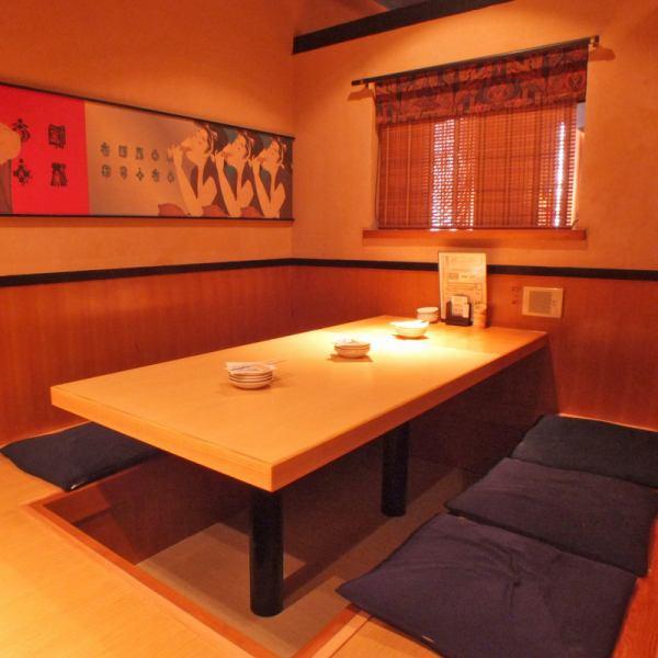 【6名様個室】足をのばしてゆったり座れる掘り炬燵席ございます。個室ですので周りを気にせずゆっくりお寛ぎ頂けます。