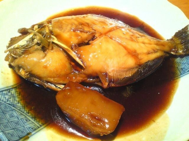 Today's boiled fish