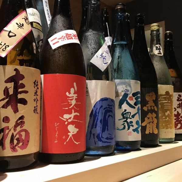 【全国から取り揃えた日本酒】限定酒や名酒も数多くご準備しております。