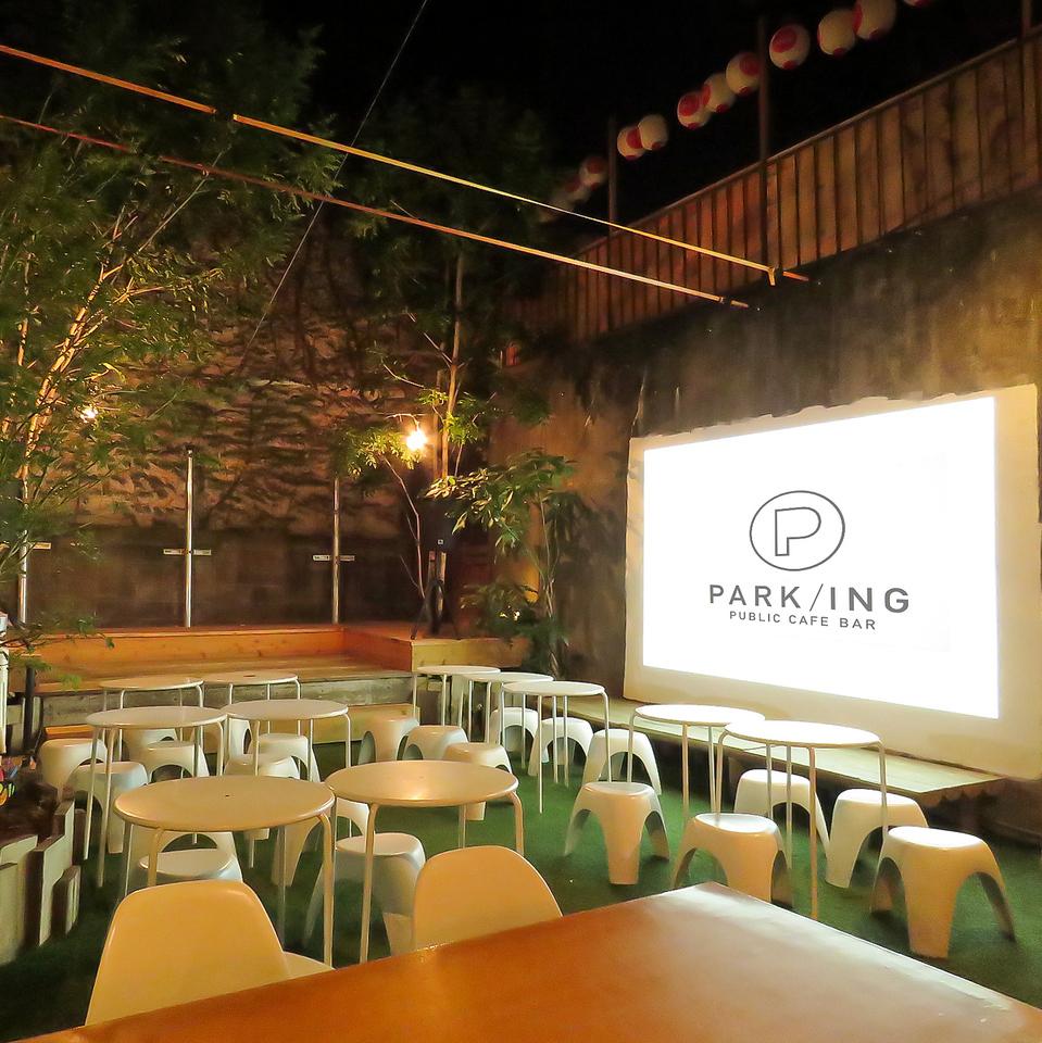 露台座位,您可以在城市中享受大自然。晚上亮起來很棒......★