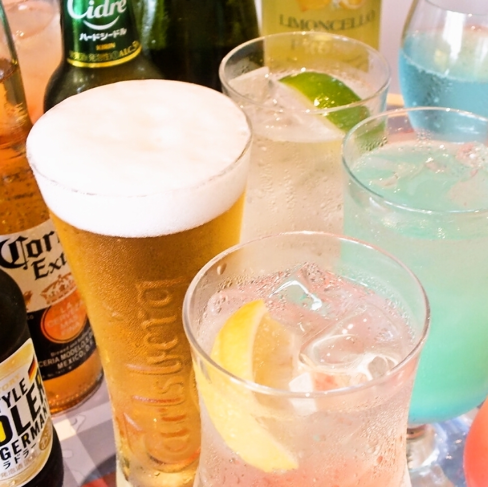 Drinks are available in a wide range