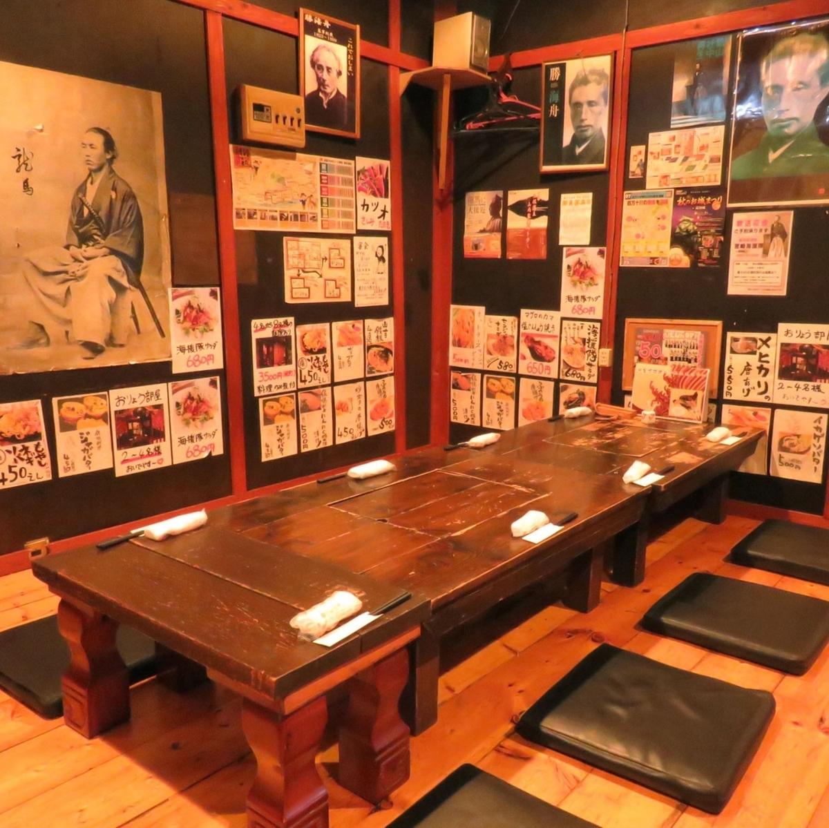 Private Japanese tatami rooms