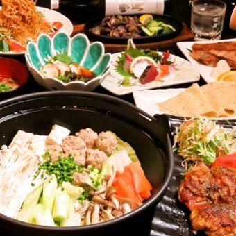 【8项2H,随便喝】3500日元(不含税)推荐参加派对!!】卷满额海补充套餐