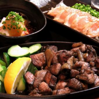 Sun - Thu only! 【Draft beer cup + three dishes 1,000 yen! Perfect for sac drinking on the way home from work ♪】 Sakamoto Ryoma set