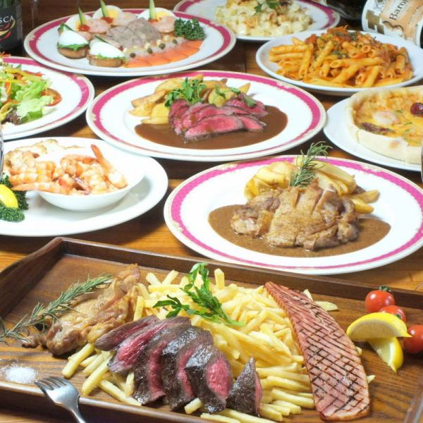 【Chef sticky meat × fish course】 6 main items to choose from + 3 hours with all you can drink ⇒ 4000 yen