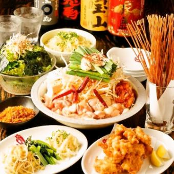 Red dust pots or white chili paste 6 items + all-you-can-eat 2 hours fully enjoyed course booking privilege 3,500 yen ⇒ now 2,980 yen!