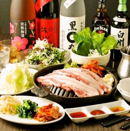 【Thigh thick samgyeopsal 6 items + drunk full 2 ​​hours enjoyment course】 Reservation award 4,100 yen ⇒ now 3,600 yen!