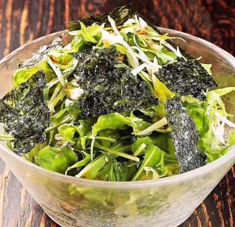 Chooregi Salada