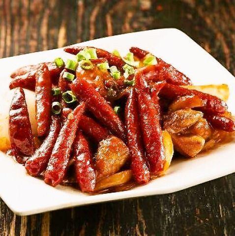 Spicy hot chicken