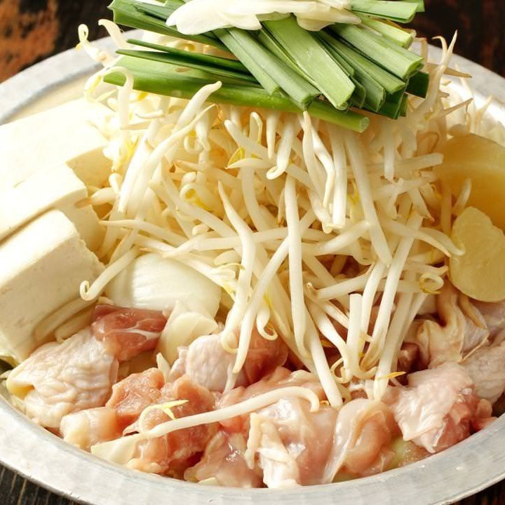 【Name blow} White dairy ⇒ Recommended for customers who are not good at hot items ♪