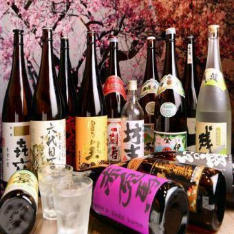 【단품 프리미엄 음료 무제한 플랜】 120 분 맘껏 마시기! 2000 엔 (세금 별도) 소주, 과실주도 맘껏 마시기