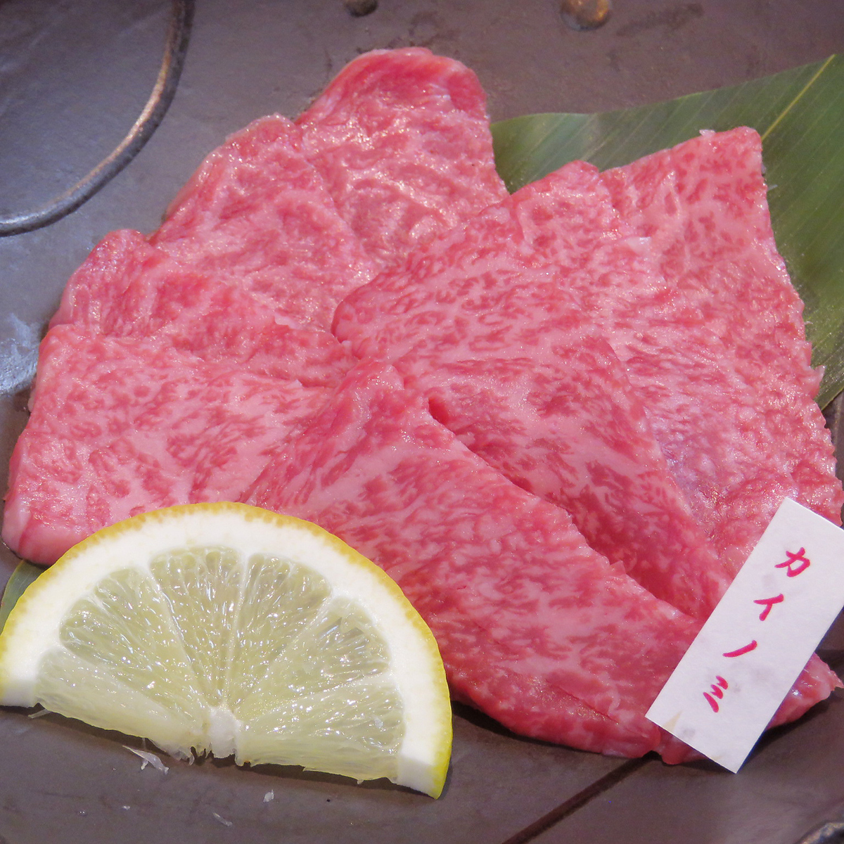 Kainomi