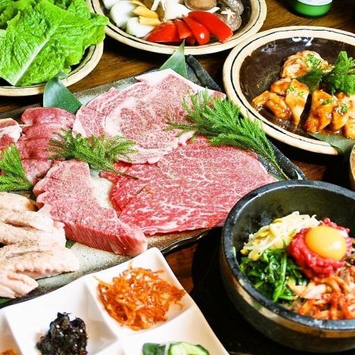 【需要預約·告別接待限定】黑毛和牛牛肉選擇套餐2 H所有你可以喝10項8000日元
