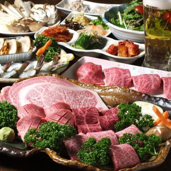 【六本木真棒Cospa!】所有你可以吃精美的烤肉和過敏飲料所有你可以喝酒當然!4300日元〜