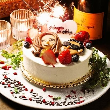 Birthday / anniversary is a photographic cake and Supplies! Birthday course 3000 yen