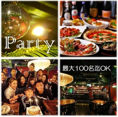 «Party to private ◎» 2H with all you can drink 8 items into the dessert 3500 yen ☆ ★ More weekday is 500 yen OFF!