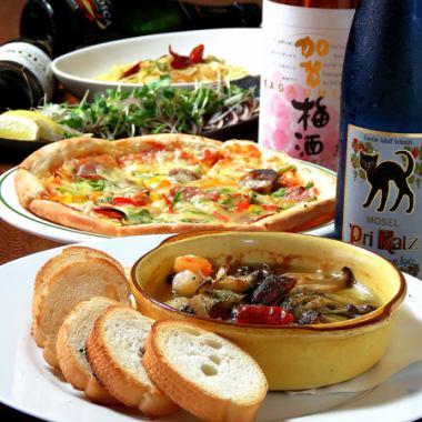 【2小时全友畅饮】意大利宴会套餐3500日元(不含税)
