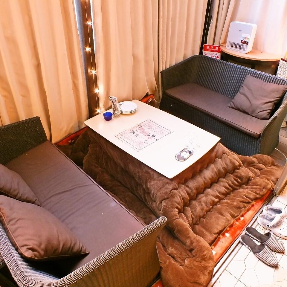 受欢迎的Kotatsu座位。可供2至6人入住。