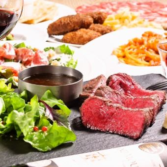 【Banquet】 Spare rib and grill of meat, 7 types of sparkling & wine course (120 minutes drink all you want)
