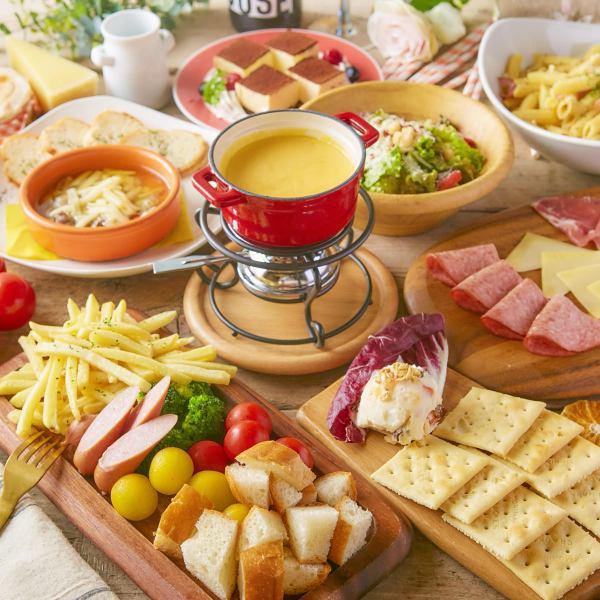 大人気のチーズ女子会♪ゆっくり3時間飲み放題付コース3500円!ガールトークで盛り上がってください♪