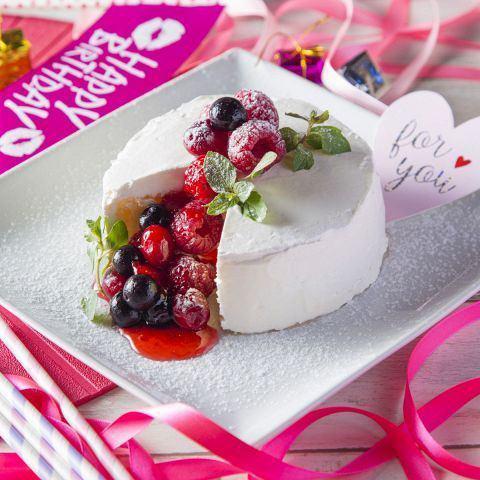 【人気の誕生日特典】サプライズならおまかせ♪誕生日特典で特製デザートプレートのプレゼント★
